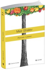 Shalev, roman rusesc